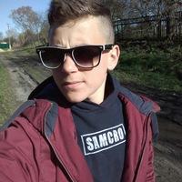 СергейДемыдюк