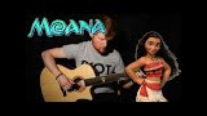 We Know The Way: Moana Soundtrack (Lin-Manuel Miranda, Opetaia Foa'i) - Fingerstyle Guitar Cover
