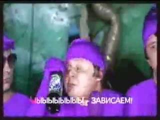Реклама Mirinda Отвязный Виноград(2005)