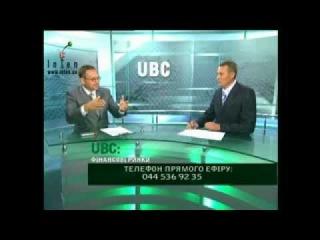 Андрей Сподин на деловом телеканале UBC