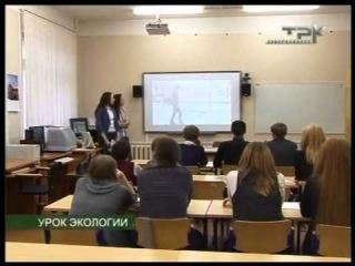 Вестник Северодвинска от  ЧАСТЬ 2 ТРК СЕВЕРОДВИНСК