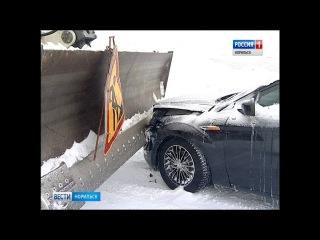 Вести Норильск 20 марта 2018 года (вторник)