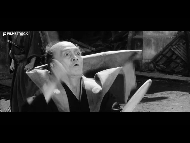 Yojimbo Akira Kurosawa 1961 Mifune Kicks Ass Scene