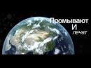 Motor-Roller - Никого в облаках (Official Lyric Video)