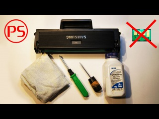 Как просто заправить картридж и прошить лазерный принтер