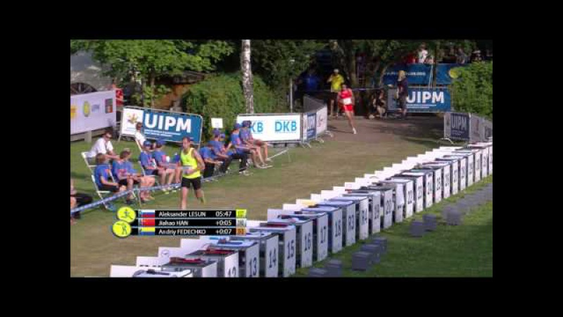 2015 UIPM Senior World Championships Men's Individual Combined