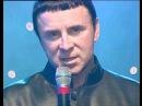 Лечебный сеанс Анатолия Кашпировского на 6 летии Бульвара 2001