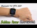 Zeblaze Rover Smart Watch MTK2501 Bluetooth 4 0