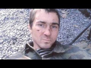 Украина.Допрос пленного российского наемника из Новороссийска / Ukraine News