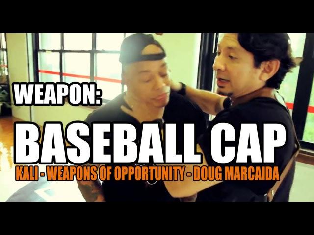 Дуг Маркаида Использование бейсболки в самообороне