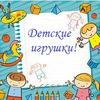 Playwithus.ru - мир игрушек