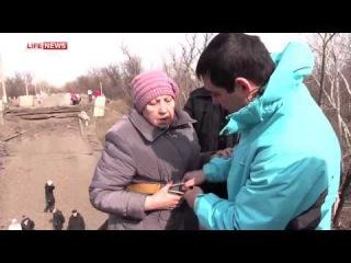 Под Луганском силы ВСУ взорвали последний автомобильный мост