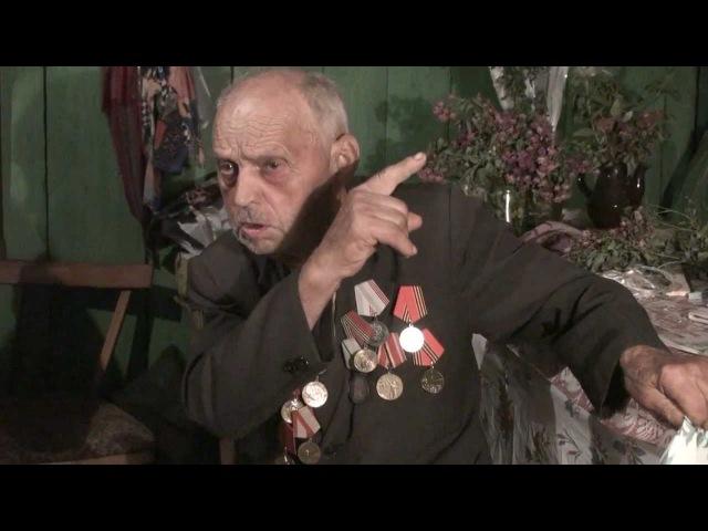 Ветеран был похищен пилотами НЛО Veteran was abducted by UFO Krasnodar