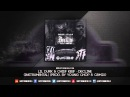Lil Durk Ft Chief Keef Decline Instrumental Prod By Young Chop CBMIX