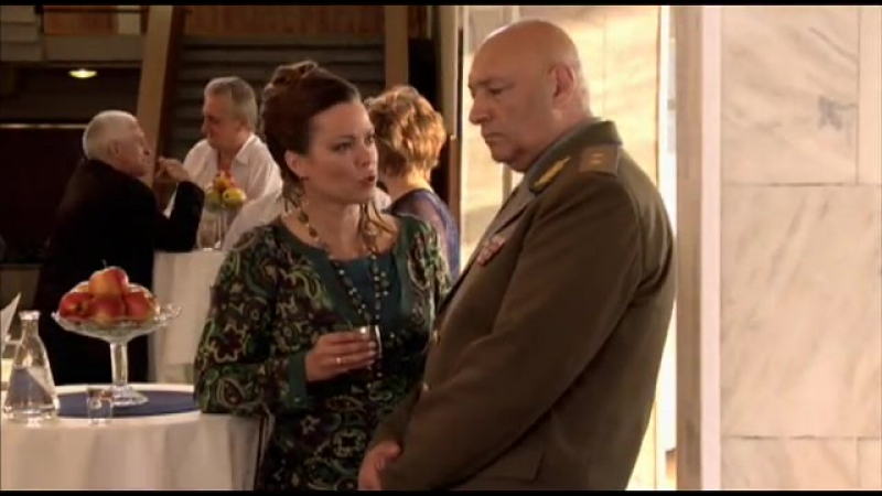 Выйти замуж за генерала 2 серия