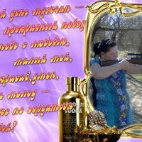 ГалинаБахарева