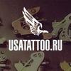 USATATTOO.RU - Представитель INTENZE