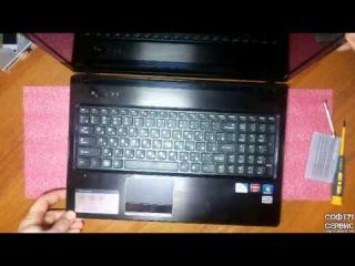 Как разобрать ноутбук Lenovo G570