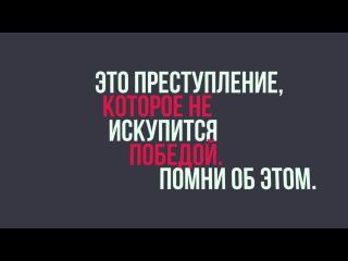 Встрече в Минске  посвящается….