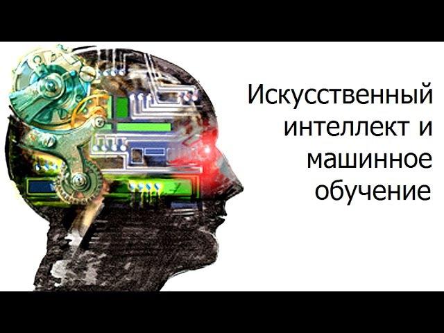 AIML 2 1 03 Логика высказываний