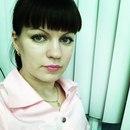 Персональный фотоальбом Екатерины Родионовой