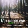 Artificial Waves - презентация альбома Changes