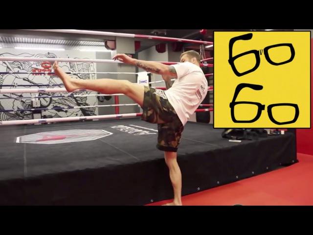 Прямой удар ногой в тайском боксе тип урок Андрея Басынина по фронт кикам в муай тай