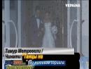 Тимур Метревели Чинати Танцы на стеклах По мотивам сериала Клан ювелиров