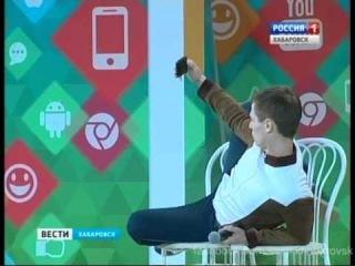 Вести-Хабаровск. Фестиваль Тихоокеанской лиги КВН