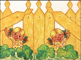 Антошка, Два веселых гуся, Рыжий   конопатый и т д   480p   YouTube