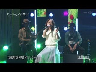 Darling at Live Monster (November 16, 2014)