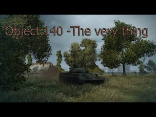 Object 140- The very thing