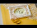 Элементы свадебного оформления лимонной свадьбы