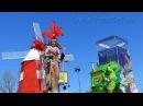 Карнавал - Португалия. Carnaval Portugal, Ovar 2015.