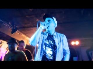 Концы feat. El Mashe - Накурился, набухался (Live Nirvana Club )