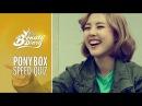 Pony's Beauty Diary Ponybox reality clip with Subs 포니박스 리얼리티