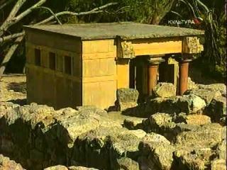 Минойская цивилизация. Наследие древних цивилизаций. Минойская культура