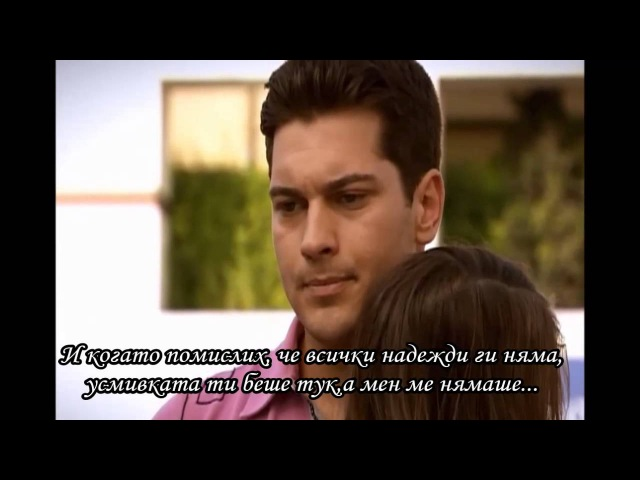 Bosson One In A Million FEmir