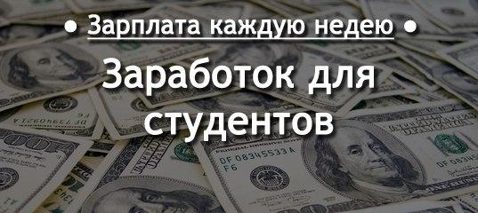 скб банк потребительский кредит онлайн