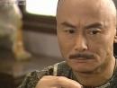 Вонг Фей Хун - Мастер кунг-фу 22 серия ( Озвучка Mantis )