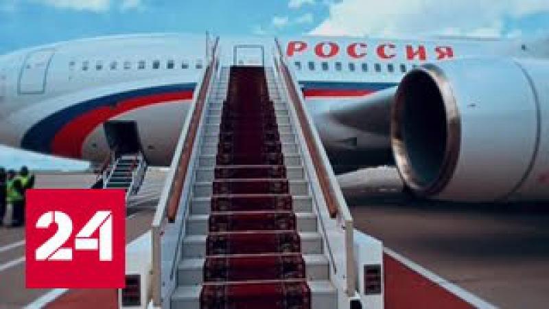 Самолет президента Эксклюзивные кадры Фильм Аркадия Мамонтова