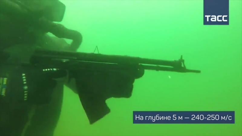Подводная охота морской спецназ Балтфлота применил спецоружие