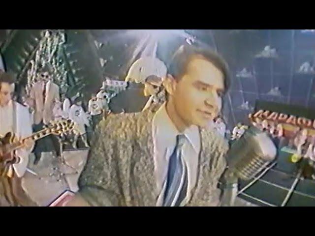 Браво Просто так feat Евгений Осин 1989 год