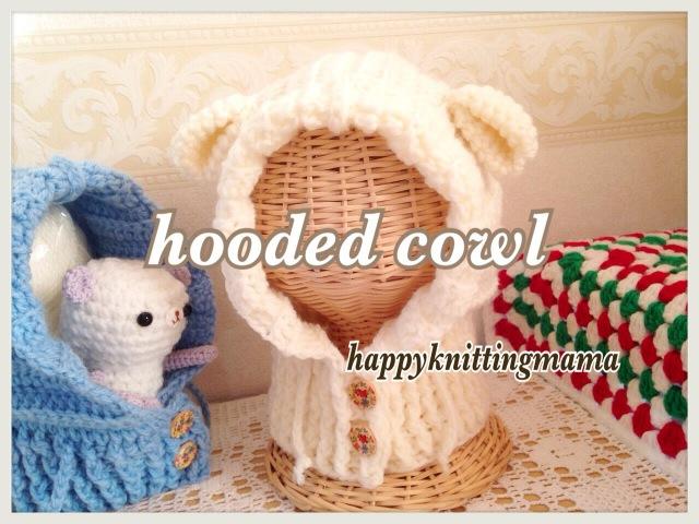 羊さんのフード付きスヌード ネックウォーマー の編み方 かぎ針 croch