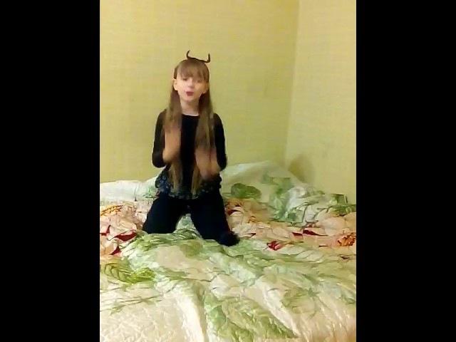 Курчева Алиса Стихотворение Чертик Ю Мориц