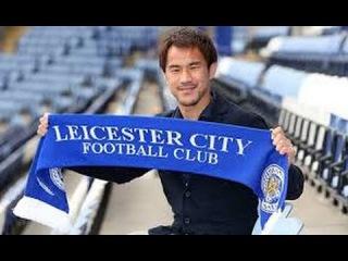 Shinji Okazaki | Leicester City 2016