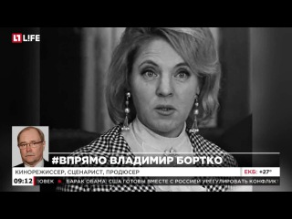 Скончалась народная артистка РСФСР Зинаида Шарко