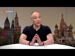 В чем Россия обвиняет Украину?