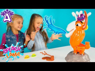 Видео для детей Бешеная Лама и Шопкинс игрушки. Друзяки Премьера новой серии. Splash Toys Для детей