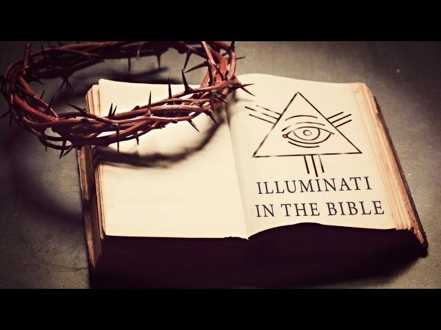 Die Bibel entlarvt die Illuminaten ➤ Die Gemeinde des Teufels